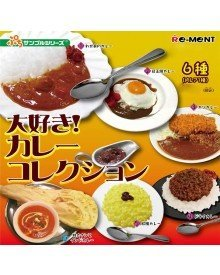 Puchi Sample Series Curry Collection Set of 5